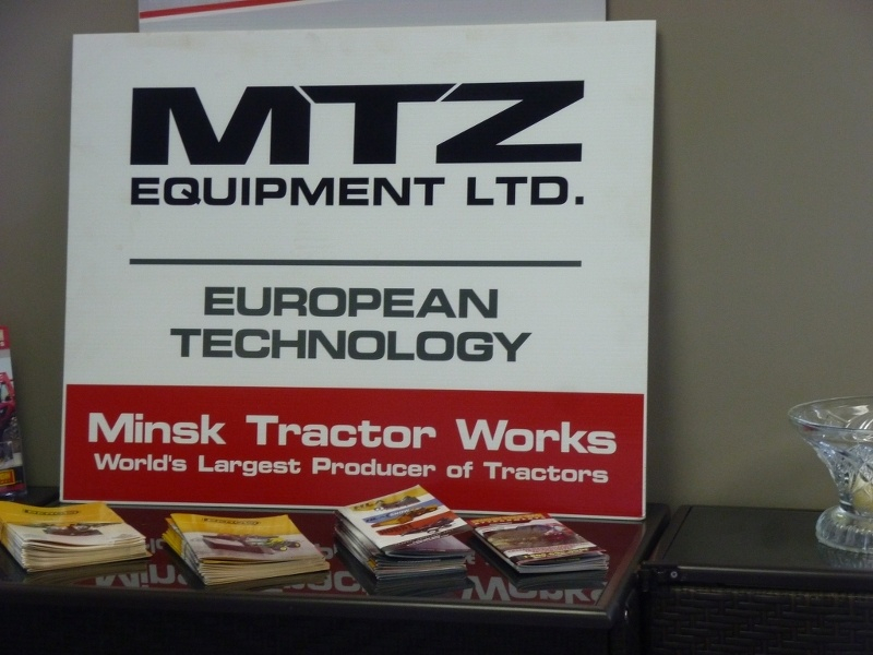 MTZ-Warehouse1